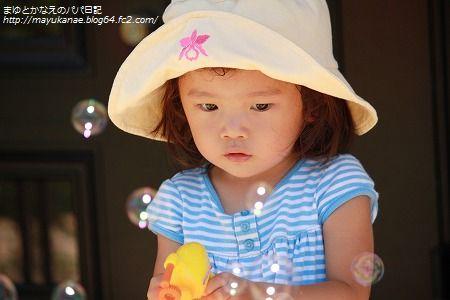PICT0007_20100809233932.jpg