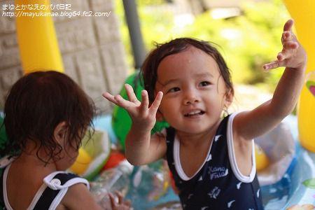 PICT0008_20100803222414.jpg