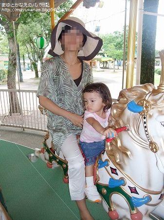 PICT0009_20100809233904.jpg