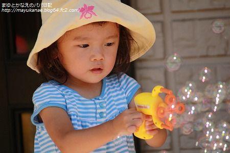 PICT0009_20100809234002.jpg