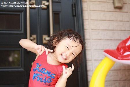 PICT0010_20100803222414.jpg