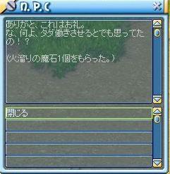 MixMaster_416.jpg