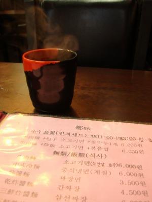 ソウルA (9)