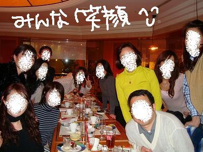 同期会@ひるとん (15)