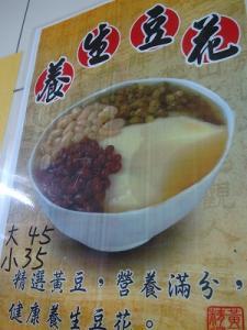 200902台湾 (21)