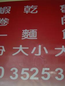 200902台湾 (27)