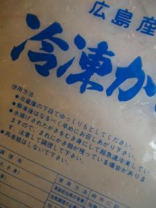 Dairy後半 (56)