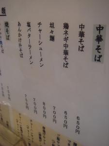 200903一木市 (135)