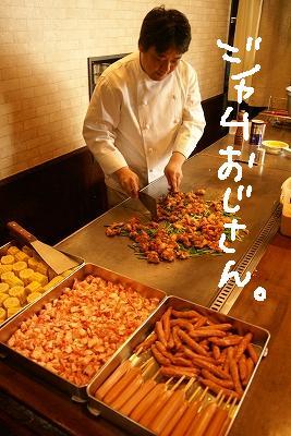 2009-4デリシュー花見 (54)