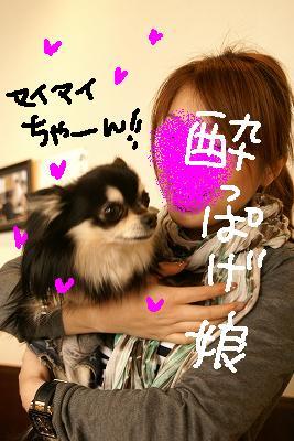 2009-4デリシュー花見 (8)