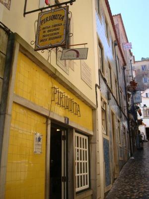 ポルトガルD (73)