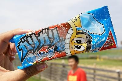 200905片山農園 (147)