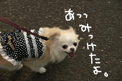5-13デート♪ (90)