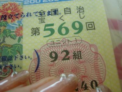 200909オッターカレンダー (28)