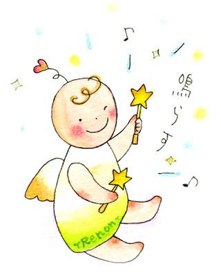 070811.renon-chan.jpg