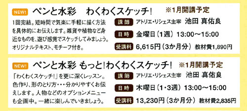071010yomiuri.jpg