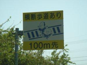 20060507151651.jpg