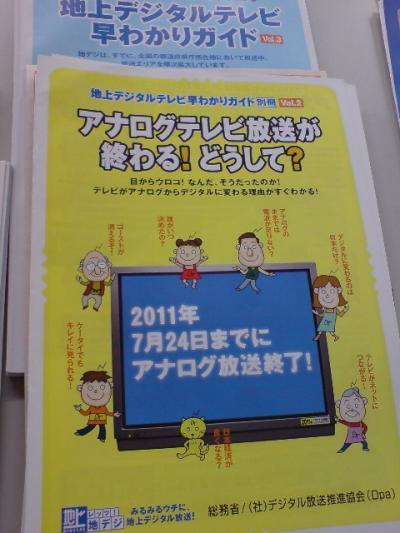 20080520182201.jpg
