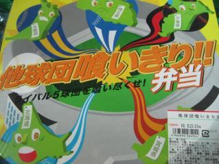 001_20100523103221.jpg