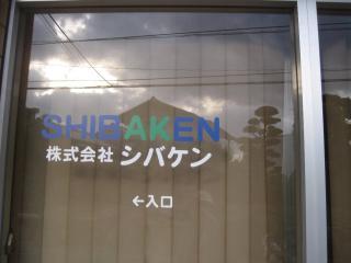 001_20110520230757.jpg