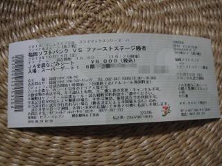 002_20100929214552.jpg