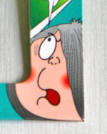 鬼太郎の表情5