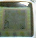 20060314184817