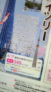 100612 NEC_0378