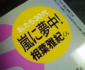 20081001_513269.jpg