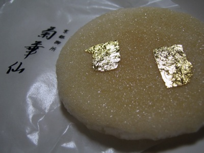 IMG_6368菊華仙