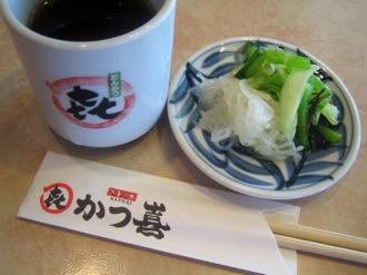 IMG_5573yunomi.jpg