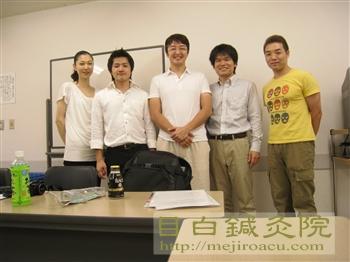 20110925活法研究会2