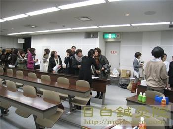 帯広鍼灸研修2012冬5