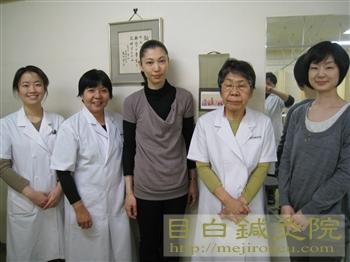 帯広鍼灸研修2012冬(3日目)7