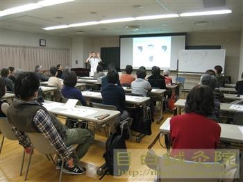 20120220朝日カルチャー1