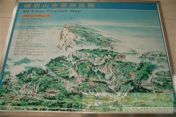 20111017黄龍渓・峨眉山11