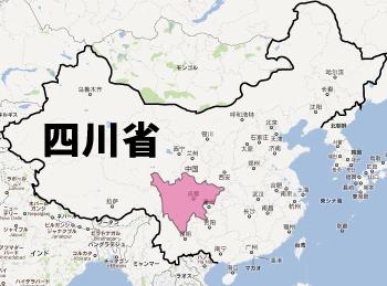 2011四川省旅行四川
