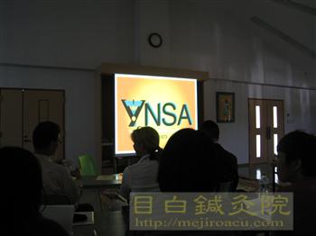 YNSA20111114理論講習