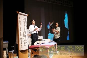 20110904日本中医学会総会3