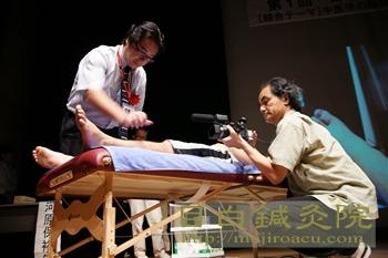 20110904日本中医学会総会5