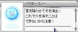 ブログss138