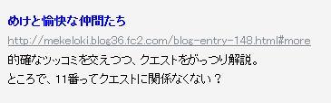 ブログss176