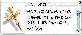 ブログss220