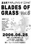 blades01.jpg