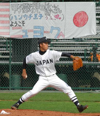 <日本高校選抜・米国東部選抜>先発した早実・斎藤は4回無失点で8三振を奪う快投