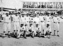 1915年8月、第1回大会に東京代表で出場した早実