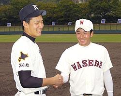 決勝戦を終え、握手する駒大苫小牧・田中(左)と早実・斎藤=高砂市野球場
