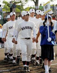 兵庫国体の高校野球開会式で入場行進する早実の斎藤選手ら=30日午前、兵庫県高砂市で