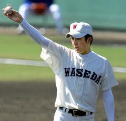 早稲田実・斎藤投手