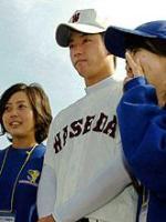 9月の兵庫国体でもモテモテだった早実・斎藤。